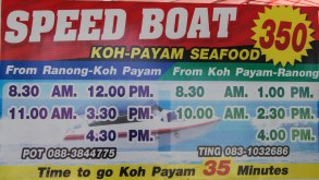 And another timetable for the speed boat