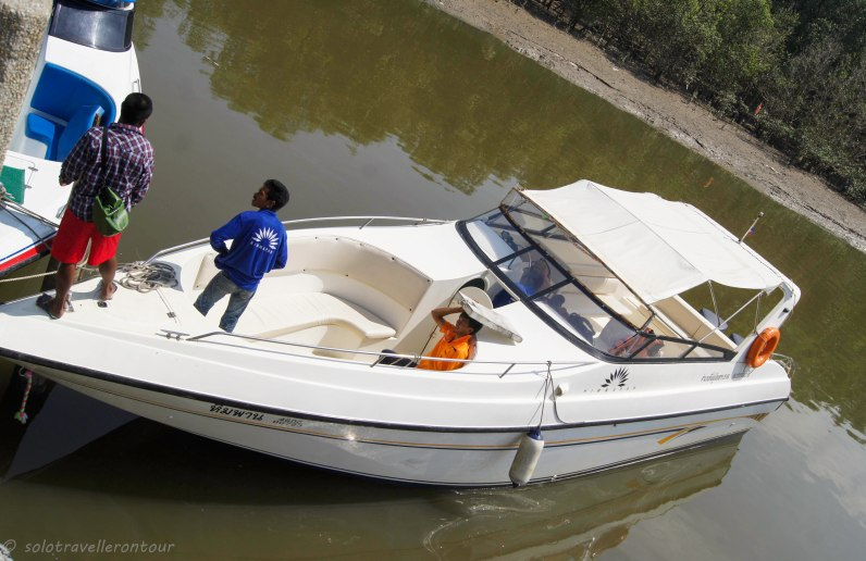 The speed boat