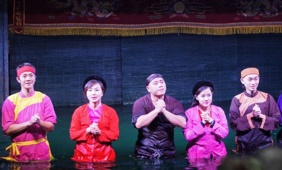 The puppet performers