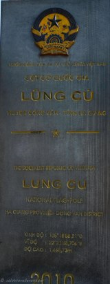 Details of Lũng Cú