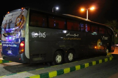 THe premium bus I took to Cairo