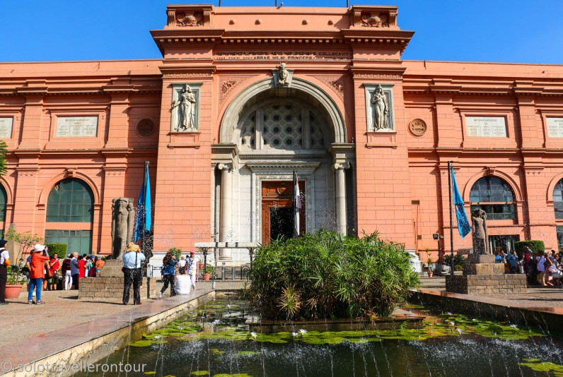 Egyptian Museum entrance